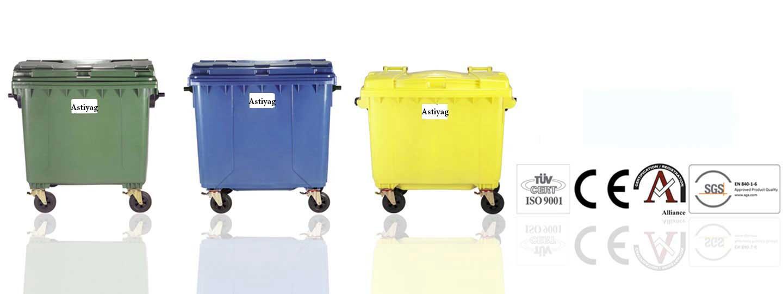 انواع سطل زباله پلاستیکی شهری