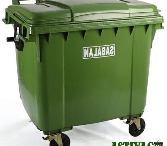 شرکت سطل زباله سبلان