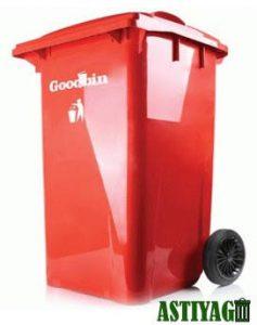 کاربرد سطل زباله گودبین